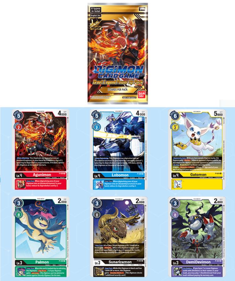 2021-Digimonn-TCG-BT04-Great-Legend-Power-Up-Pack