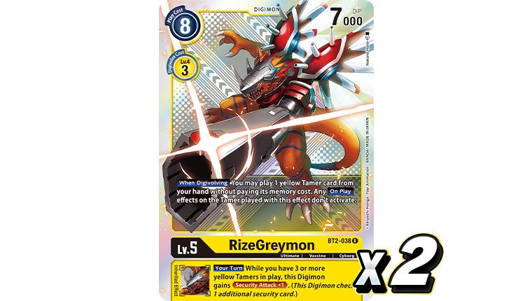 2021-Digimonn-TCG-Premium-Pack-Set-01-Promo