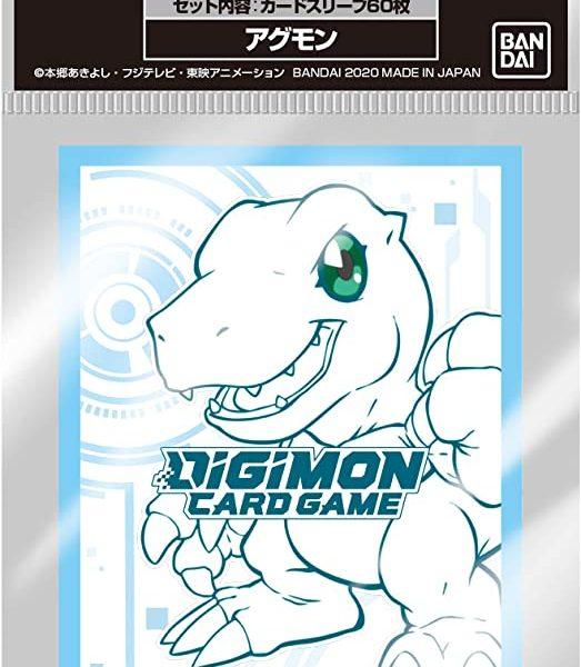 Digimon-TCG-Sleeves-Agumon-60