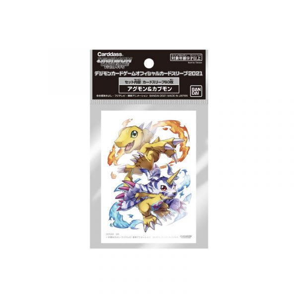 Digimon-TCG-Sleeves-Agumon-Gabumon-60
