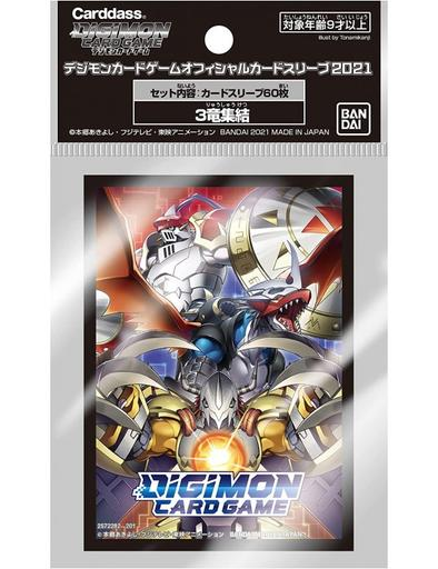 Digimon-TCG-Sleeves-Gallantmon-Imperialdramon-Wargreymon-60