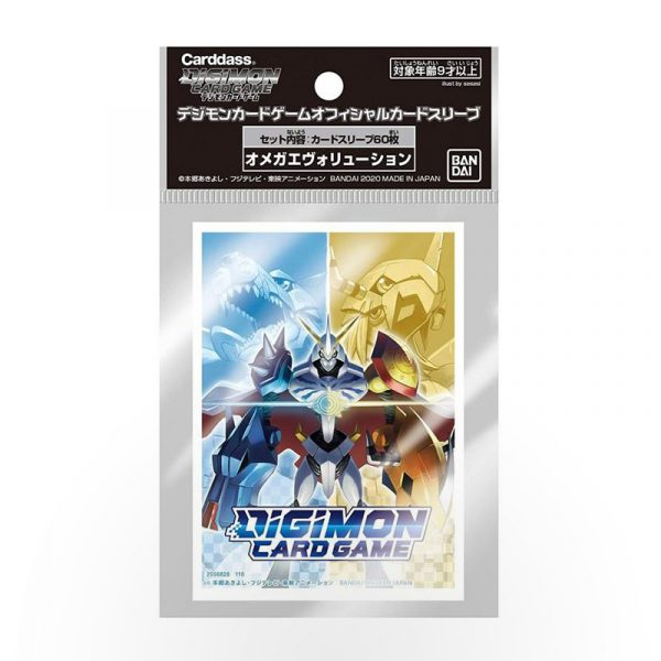 Digimon-TCG-Sleeves-Omnimon-60