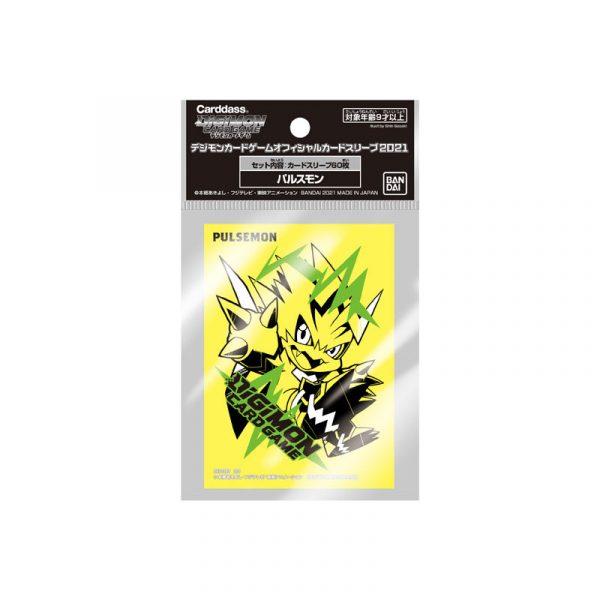 Digimon-TCG-Sleeves-Pulsemon-60
